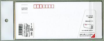 3539富士山1