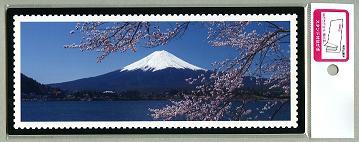 3534富士山3