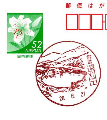 3880遠刈田