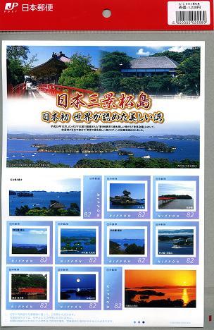 4060松島