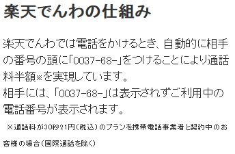 140309171545-2.jpg