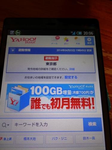 DSC00272.jpg