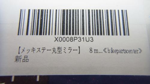 R0012176.jpg