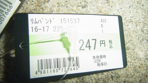 R0012222.jpg