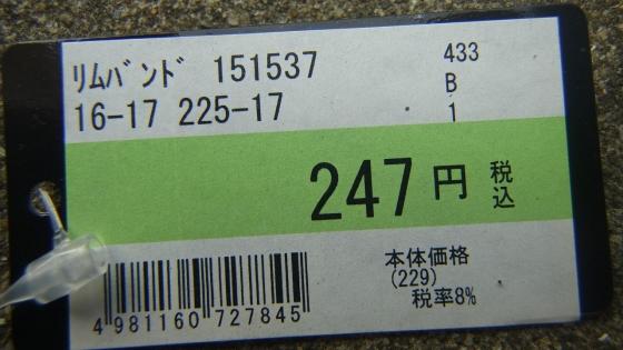 R0012353.jpg