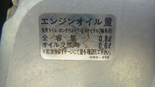 R0012363.jpg