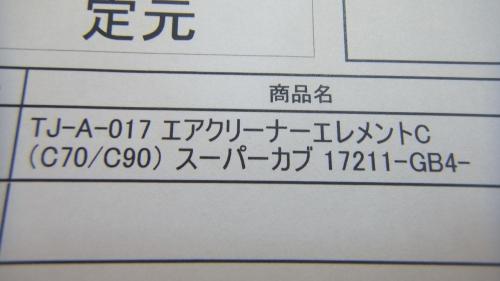 R0012392.jpg