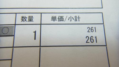 R0012393.jpg