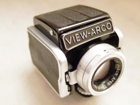 VIEW-ARCO.jpg