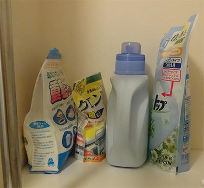洗剤の画像