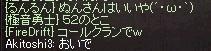 1_20140410005925213.jpg