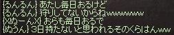 1_2014082401062466a.jpg