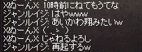 2_201404020140516a4.jpg