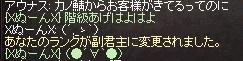 3_20140410005922f5f.jpg