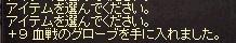 4_20140320012201593.jpg