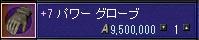 5_20140320012213e15.jpg