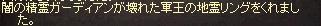5_20140605015047972.jpg