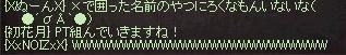 6_2014080802305332f.jpg