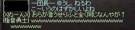 8_20140619010343198.jpg