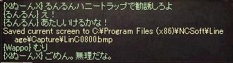 8_20140808023057eda.jpg