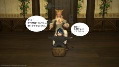 Kazune Mizono 2014_07_15 20_46_09