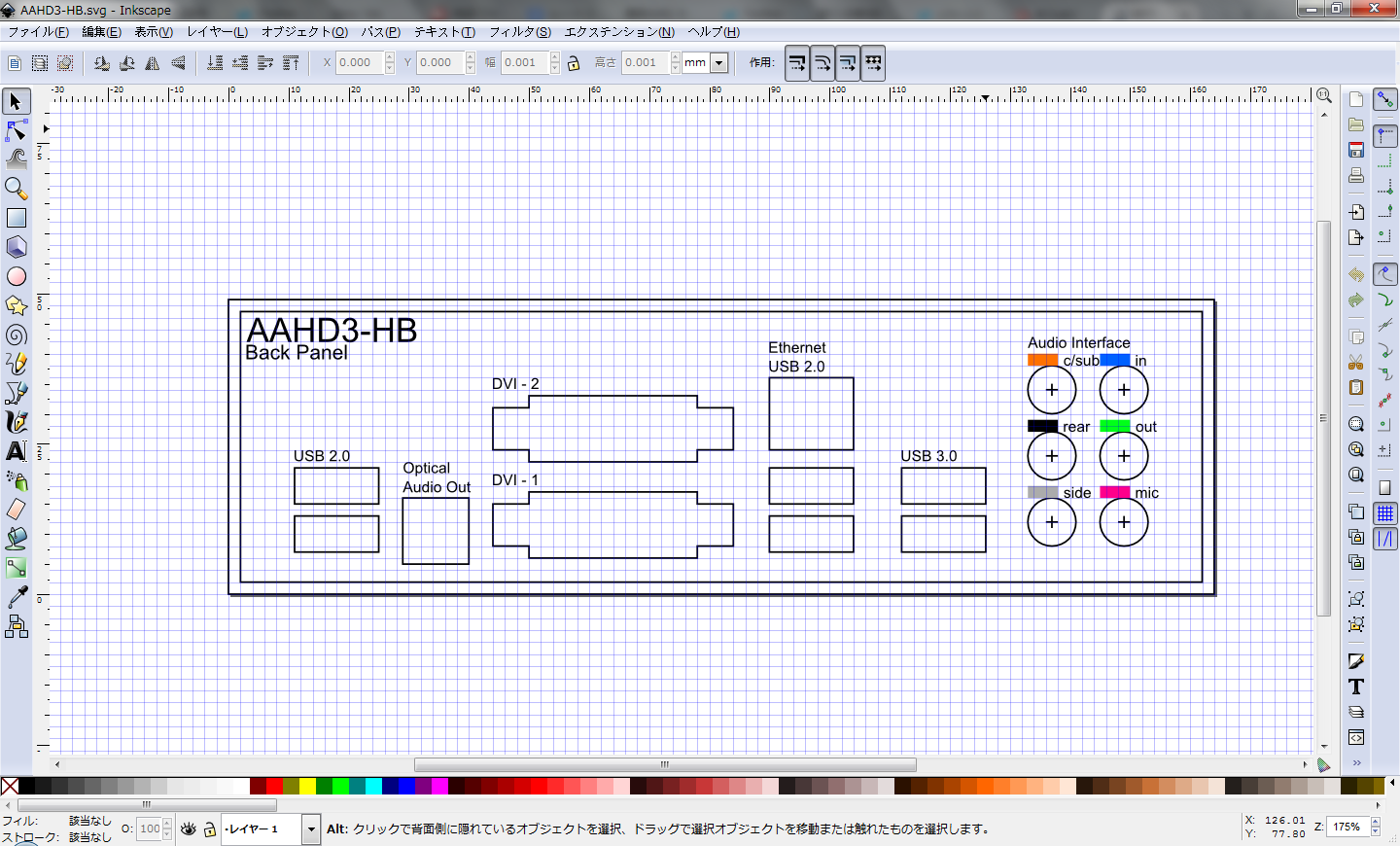AAHD3-HB inkscape