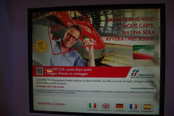 イタリア 切符の買い方