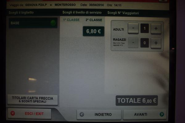 イタリア切符の買い方