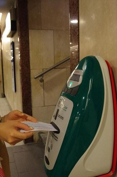 電車切符の買い方