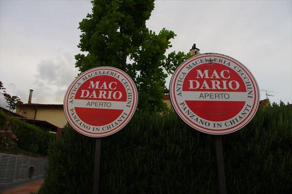 ダリオチェッキーニ マックダリオ