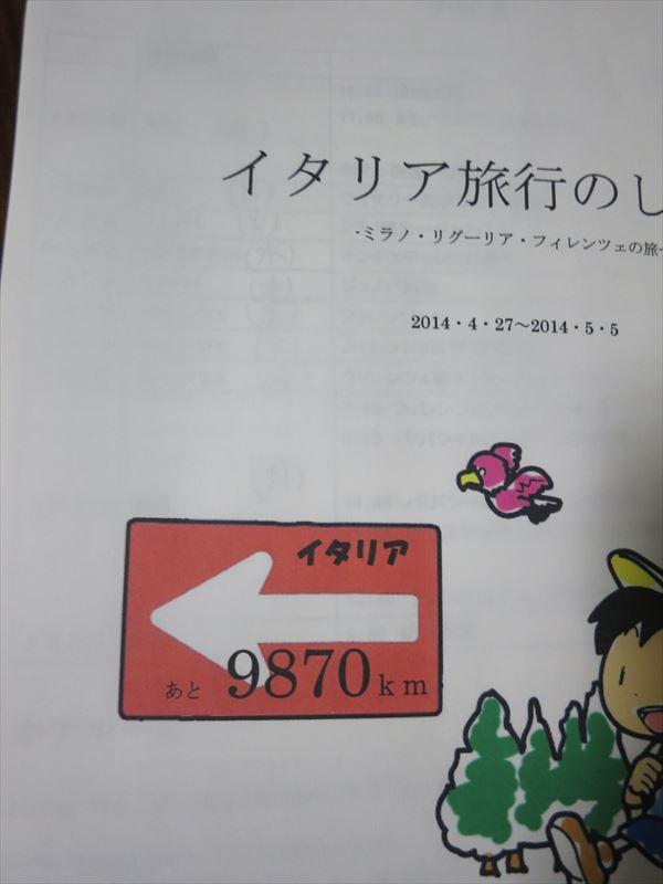 IMG_0758_R.jpg