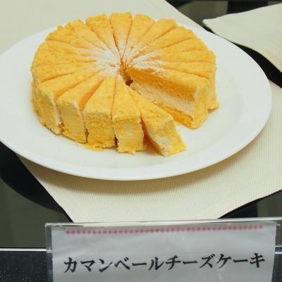 03カマンベールチーズケーキ01@東京ベイ舞浜ホテル FINE TERRACE 2014年07月