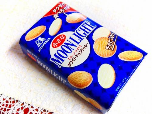 小さなMOONLIGHTホワイトチョコクッキー01@MORINAGA