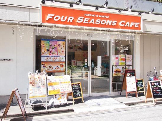 お店@FOURSEASONS CAFE 2014年09月①