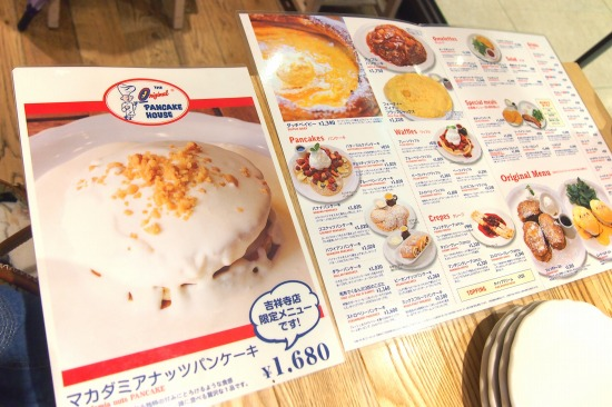 メニュー@The Original Pancake House
