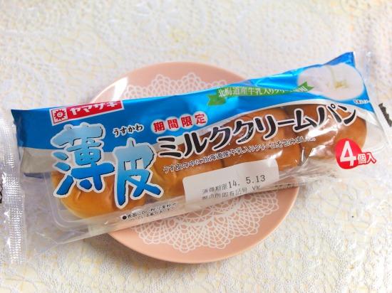 薄皮 ミルククリームパン01@ヤマザキ
