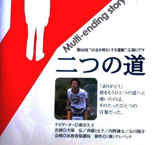 2014-03-07kouseihogo.jpg