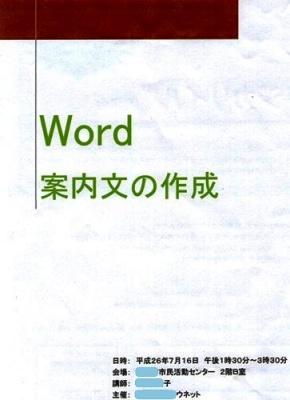 2014-07-16text2.jpg