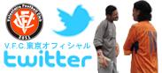 VFC twitter