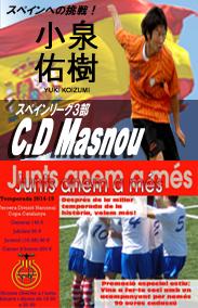CDMASNOU2.png
