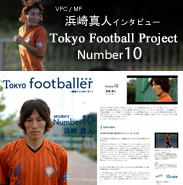 tokyofootballproject.png