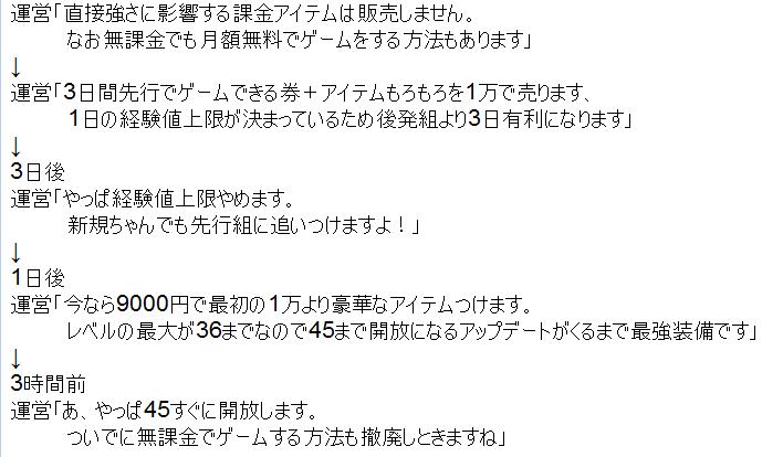 Bn_5_L2CAAE8682.png