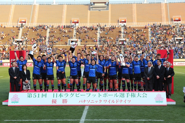 日本選手権決勝表彰式2