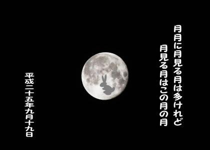 20140903-04.jpg