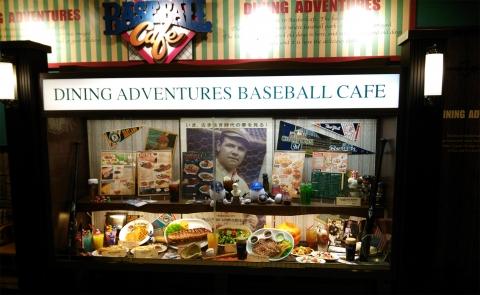 baseball_restaurant.jpg