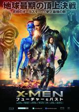 x-men-poster_convert_20140628121816.jpg