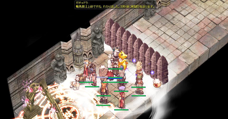 パズドラ島 ヘラの神殿前入場