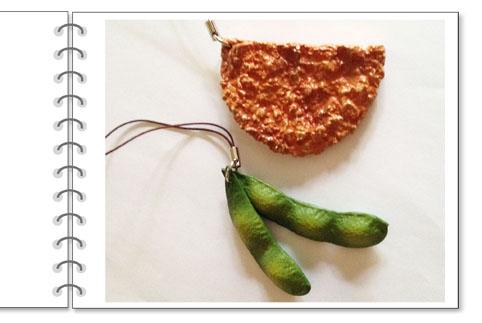 枝豆ストラップ
