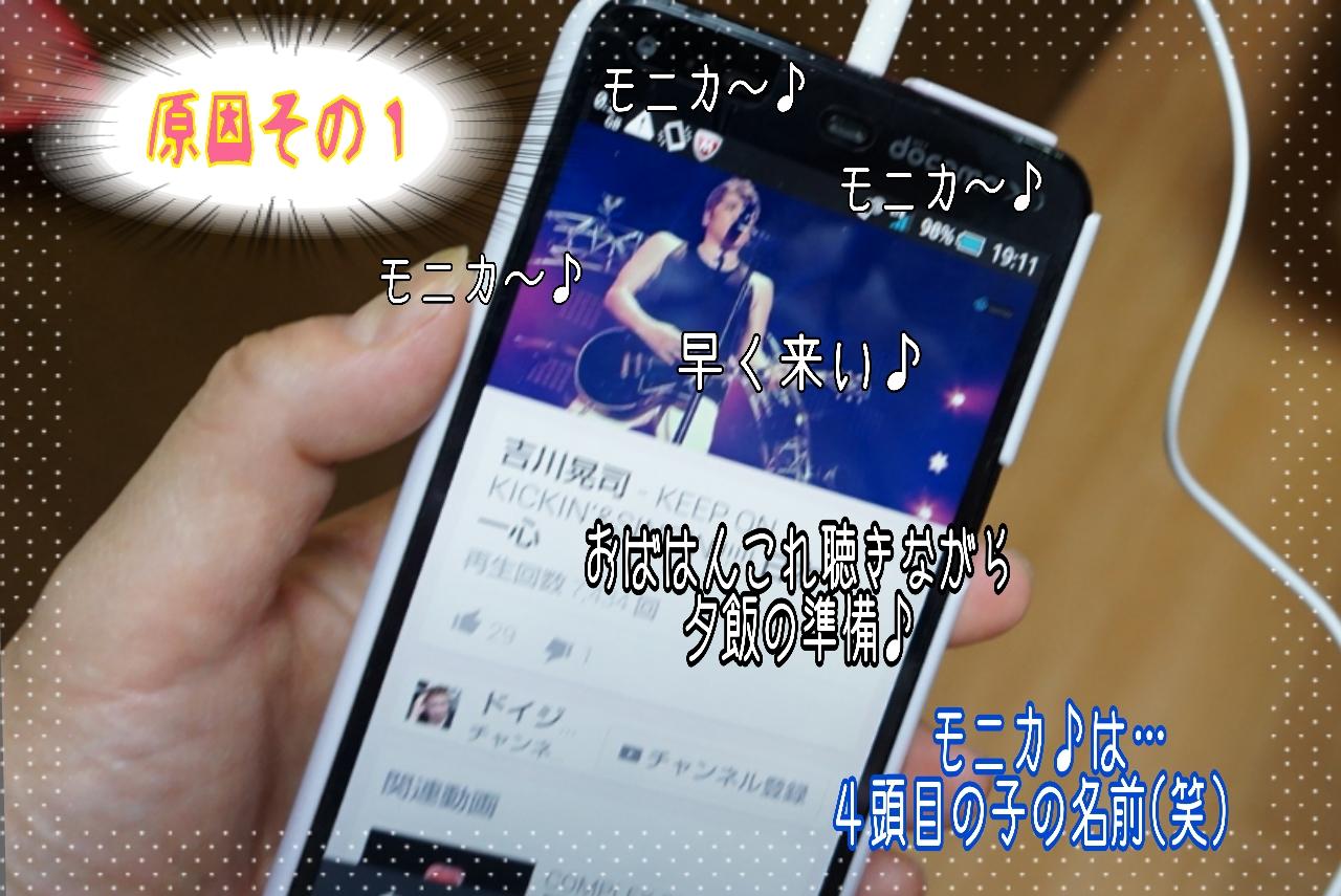 2014-09-06-00-50-20_deco.jpg