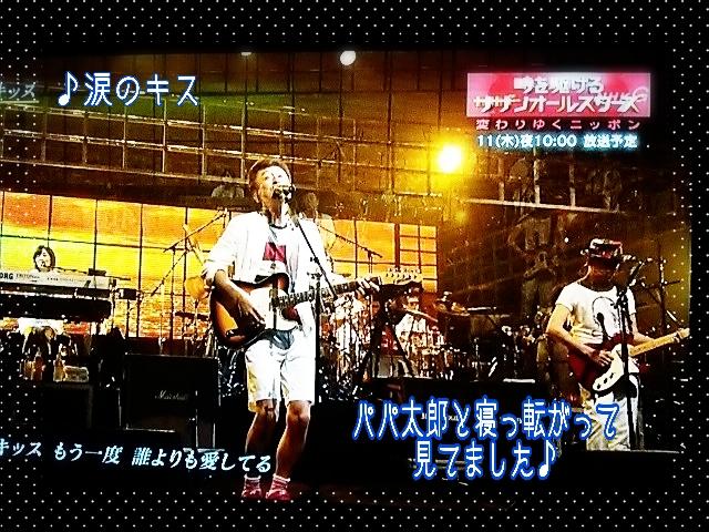2014-09-06-02-03-35_deco.jpg